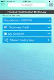 Hinkhoj Hindi English Dictionary
